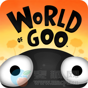 粘粘世界(World of Goo) 1.53