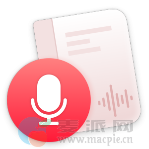 Simple Recorder 1.7.1